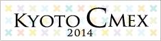 KYOTO CMEX2014