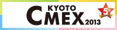 KYOTO CMEX2013