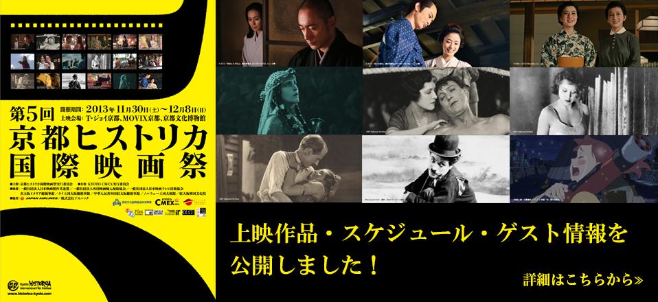 HISTORICA FILMS