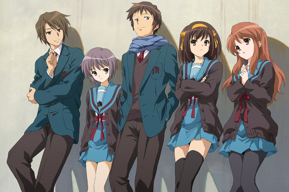 『The Disappearance of Haruhi Suzumiya』