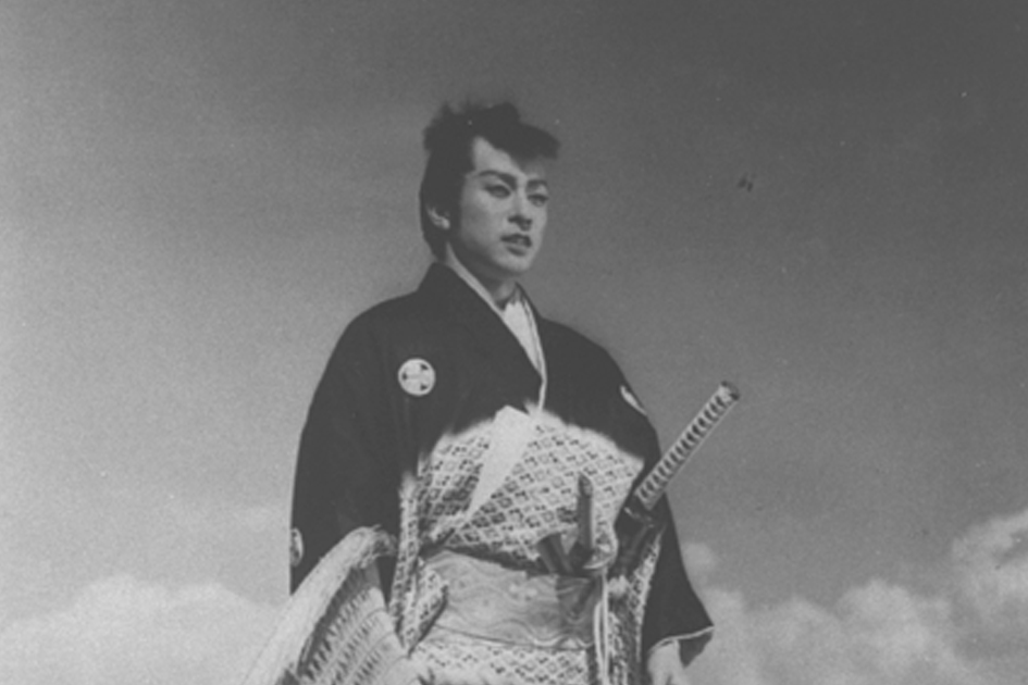 『Kingdom of Edo Pt.3』
